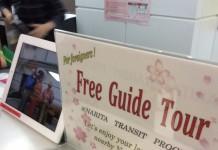 Narita Transit Program